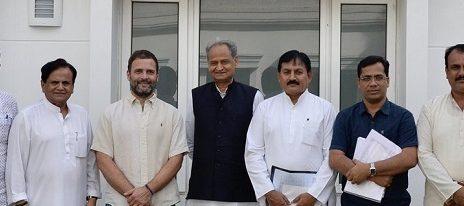 congress high command and gujarat leaders in delhi