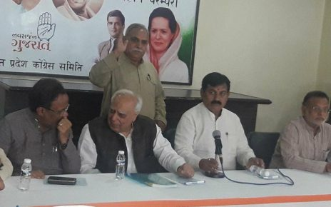PAAS Congress meeting on Patidar reservation
