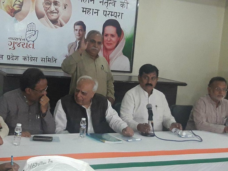 PAAS Congress meeting on Patidar reservation