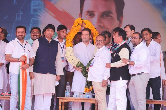 congress vp with it cell team