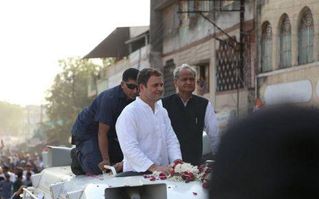 Ashok Gehlot rally in Gujarat in absence of Rahul Gandhi