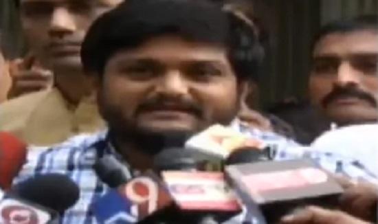 hardik patel calls dirty politics on viral video
