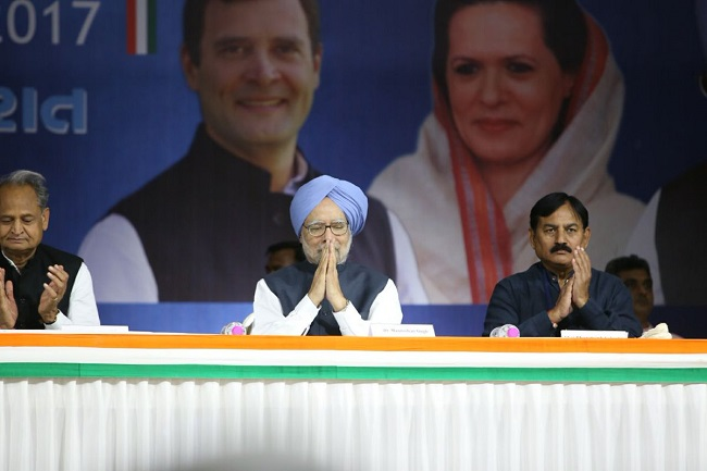 Manmohan Singh on demonetisation at gpcc Ahmedabad