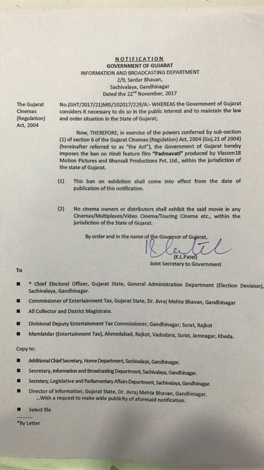 padmavati not to release letter govt.