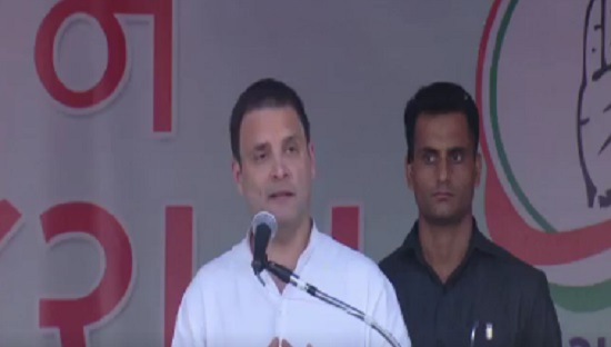 rahul gandhi address at savarkundla