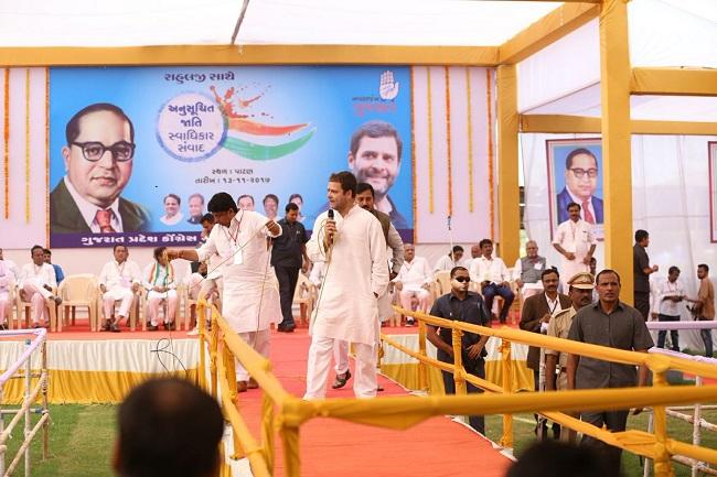 Rahul Gandhi Anusuchit Jati Swadhikar