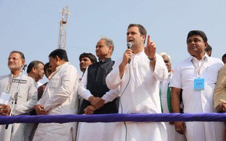 Rahul Gandhi at Chiloda Circle