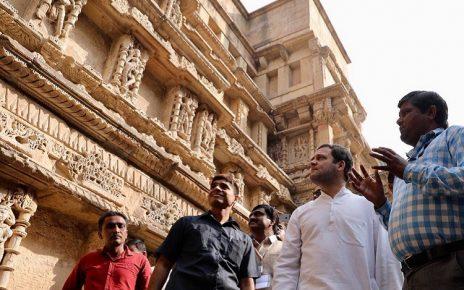 Rahul Gandhi visit Rani Ki Vav