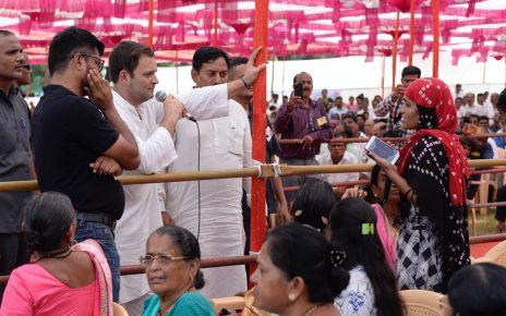 Rahul Gandhi to visit Gujarat from 11-13 Nov