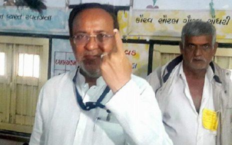 arjun modhwadia complaint to ec on porbandar voting