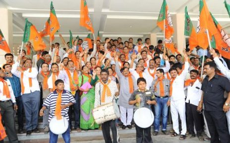 bjp mlas at kamalam for next gujarat cm