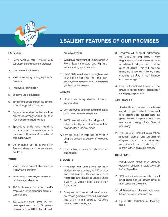 congress Manifesto 2017
