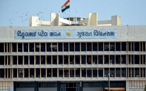 gujarat assembly new government