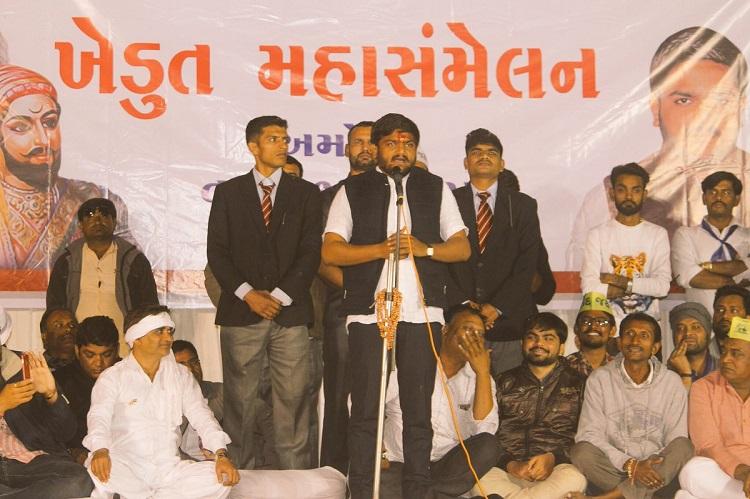hardik patel address farmers in Amreli