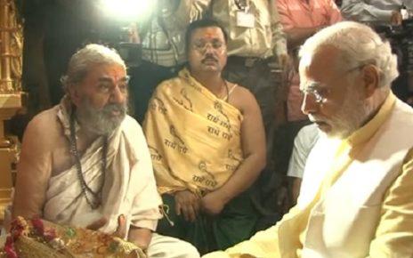 narendra modi offer prayers at ambaji temple