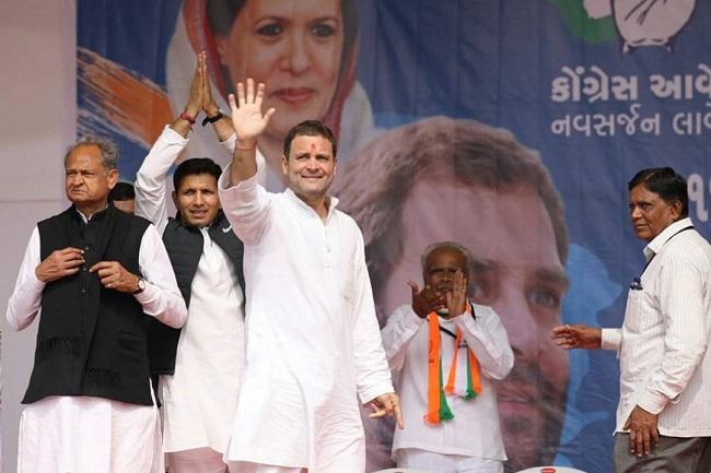 rahul gandhi address in dakor