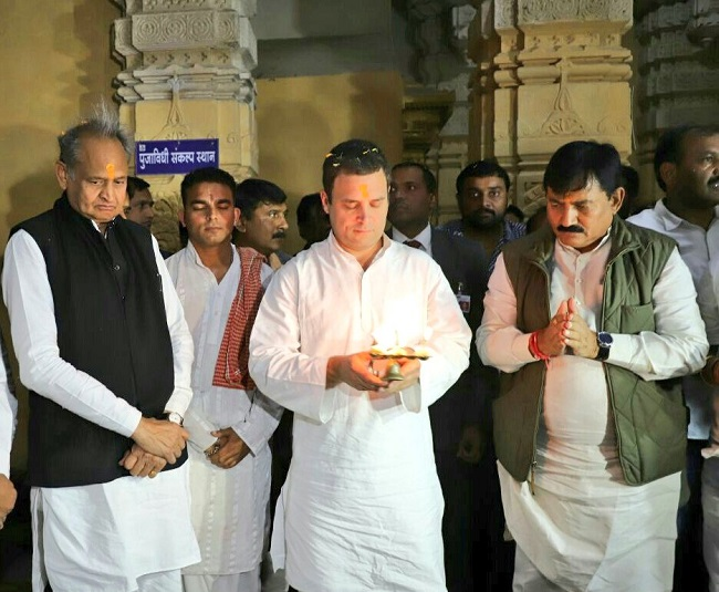 rahul gandhi and others at somnath