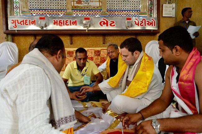rahul gandhi darshan in dakor