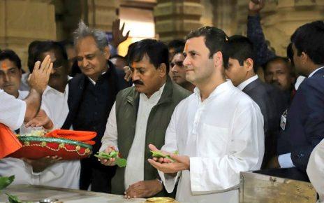 rahul gandhi prayers at somnath temple