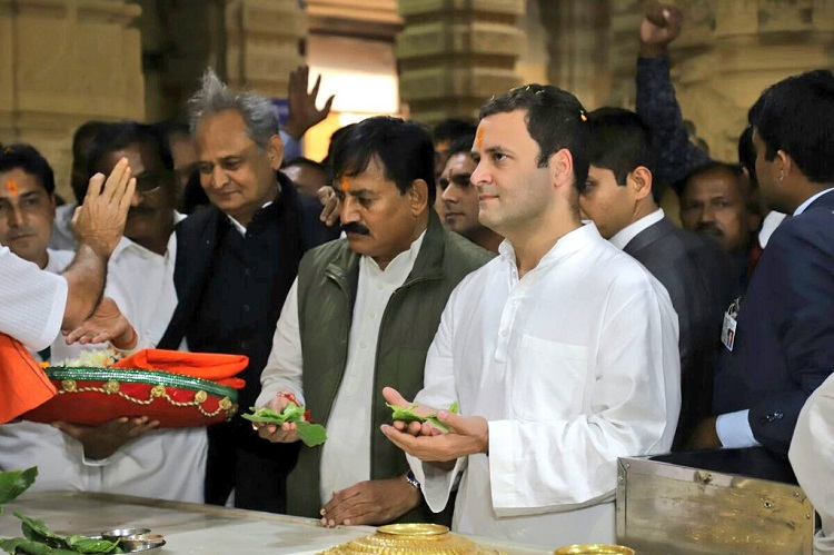 rahul gandhi prayers at somnath temple
