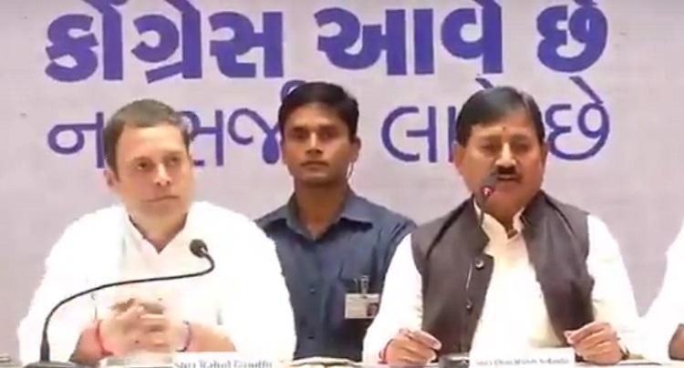 rahul gandhi says modi silent on corruption