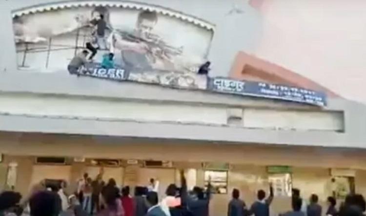 tiger zinda hai movie protest by valmiki community