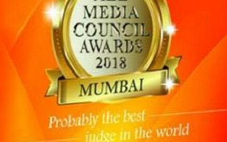 all media council awards 2018