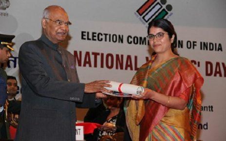 avantika singh award election process