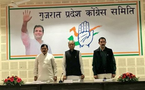 congress meeting on opposition leaders