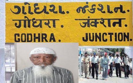 godhra-junction