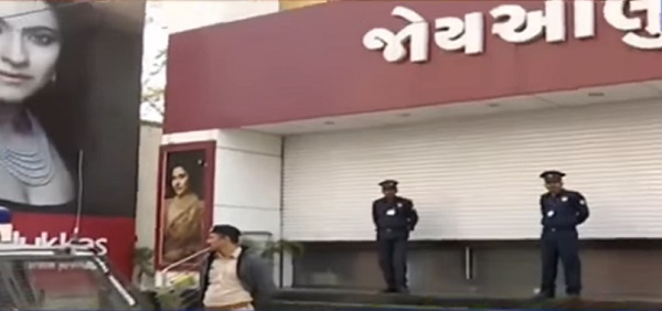 joyalukkas rajkot store it survey