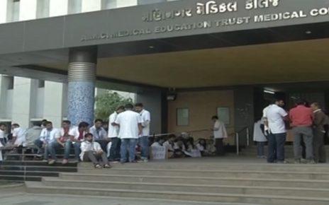 lg hospital doctors on strike