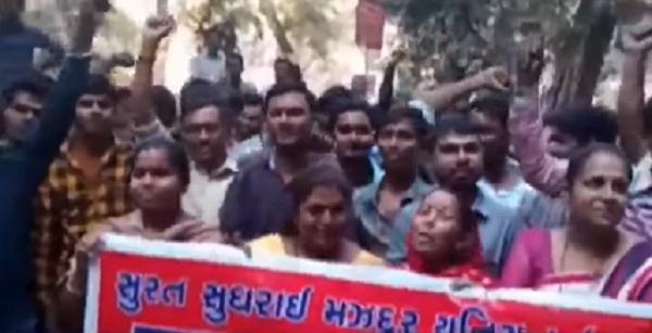 surat sweeper's strike on pending issues