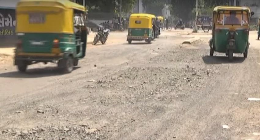 ahmedabad poor road condition gujarat hc observation