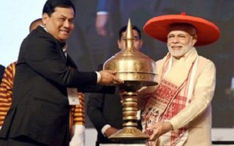 narendra modi at guwahati