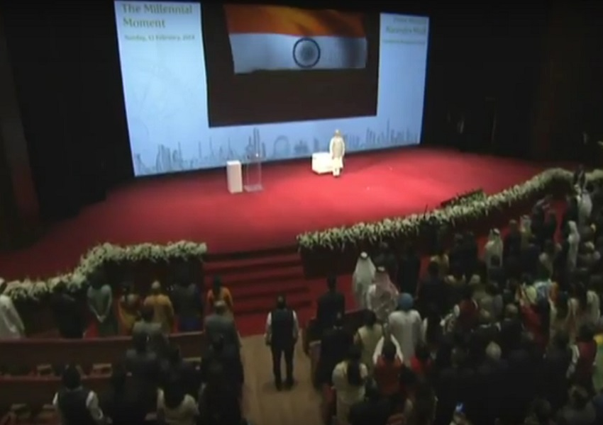 pm narendra modi at dubai