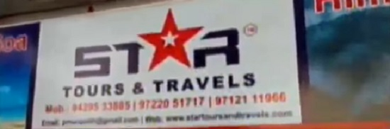 star tours and travels fraud worth Rs 2.5 crores in vadodara