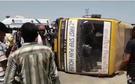 amreli school bus accident