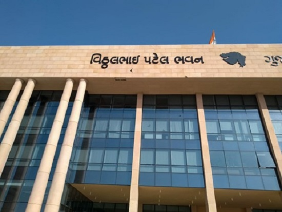 gujarat assembly house