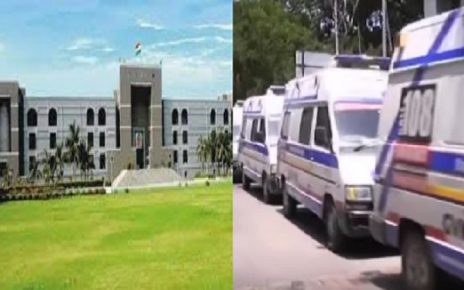 high court cautioned gvk team over poor and unsafe ambulance