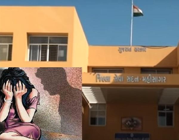 mahisagar deputy mamlatdar jayesh pandya booked for rape
