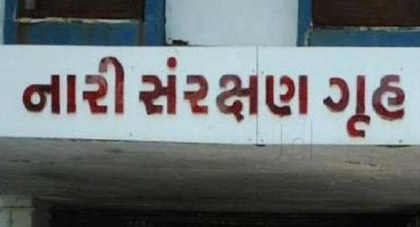 nari-sanrakshan-gruh