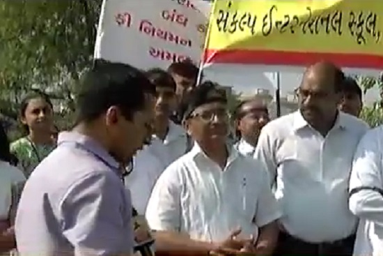 protest by angry parents against school fee in nikol
