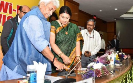 smriti irani launch wifi service in udvada