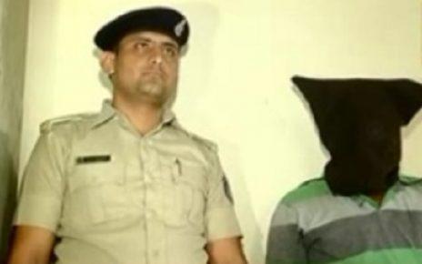 Anandnagar security guard arrested for molestation