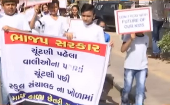 medabad parents of global mission school protest against fees hike