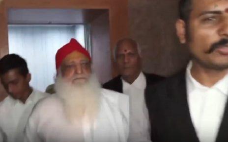 asaram appear in court at jodhpur for rape case