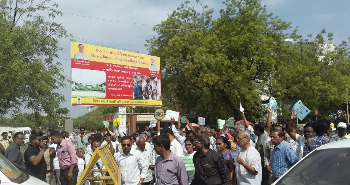 dalit protest in ahmedabad