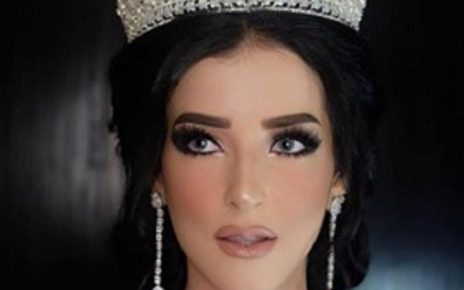 grand daughter of amir of kuwait