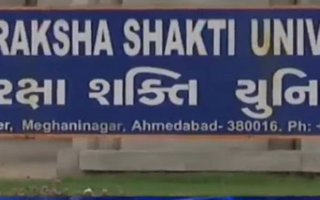 gujarat hc notice to raksha shakti university on professional courses